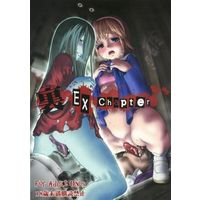 [Adult] Doujinshi - Corpse Party (裏 EX Chapter) / Tridisaster