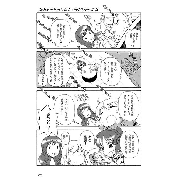 Doujinshi - IM@S: Cinderella Girls / Kirari & Anzu (HAPPY×2 CANDY DAYS) / 腹切薬局
