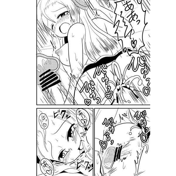 [Adult] Doujinshi - Puzzle & Dragons / Tortoise Mountain Genbu Meimei (およめいめいW) / えび工船