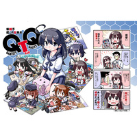 Doujinshi - Compilation - Kantai Collection / All Characters (Kan Colle) (QUANTITY THAN QUALITY) / Nyankotei