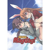[Adult] Doujinshi - Strike Witches / Trude & Shirley (Mayday!) / real