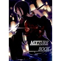 Doujinshi - Illustration book - MIXTURE BOOK / バイキング