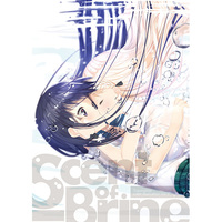 Doujinshi - Illustration book - Scent of Brine / Traumatize