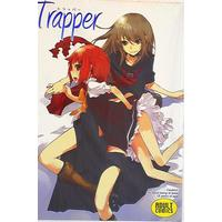 [Adult] Doujinshi - Okamisan and her Seven Companions (Trapper) / Hapoi-dokoro