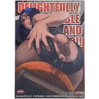 [Adult] Doujinshi - DELIGHTFULLY FUCKABLE AND UNREFINED ANAL-F〇CK DAY! / EROQUIS!