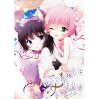 Doujinshi - miracle*magic新刊セット / miracle*magic