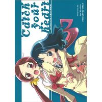 [Adult] Doujinshi - Smile PreCure! / Tsubomi & Erika (Catch your heart) / POCHI-GOYA.