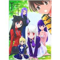 Doujinshi - Fate/stay night (T*MOON COMPLEX 4) / CRAZY CLOVER CLUB