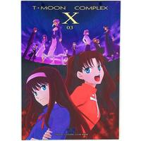 Doujinshi - Fate/stay night (T*MOON COMPLEX X 03) / CRAZY CLOVER CLUB