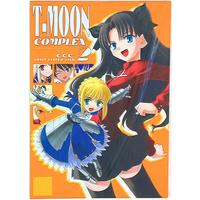 Doujinshi - Fate/stay night (T*MOON COMPLEX 2) / CRAZY CLOVER CLUB