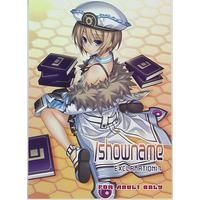 [Adult] Doujinshi - Chou Jigen Game Neptune (SHOWNAME) / EXCLAMATION