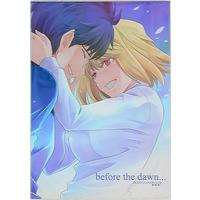 Doujinshi - Tsukihime / Arcueid Brunestud (before the dawn...) / CRAZY CLOVER CLUB