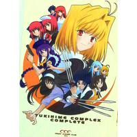 Doujinshi - Tsukihime (月姫COMPLEX COMPLETE) / CRAZY CLOVER CLUB