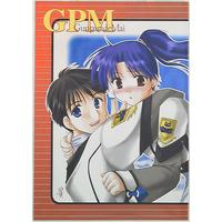 Doujinshi - Gunparade March (GPM Gunparade Mai) / Imomuya Honpo