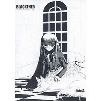 [Adult] Doujinshi - Tsukihime (BLACKENED) / Dieppe Factory