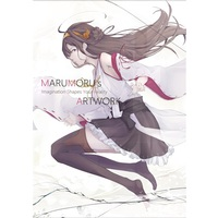 Doujinshi - Illustration book - Kantai Collection / Kongou & Kubo Wokyu & Prinz Eugen & U511 (MARUMORU'sARTWORK) / Blue apple