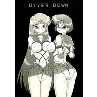 [Hentai] Doujinshi - Sailor Moon / Sailor Mercury & Sailor Mars (DIVER DOWN) / BLACK DOG