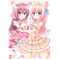 Doujinshi - Illustration book - Fruit Holic / いちれあ