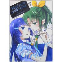 [Adult] Doujinshi - Suite PreCure (Yuri-cure collection 2012-2013) / Sweet Pea