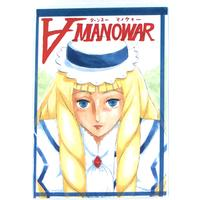 [Adult] Doujinshi - Turn A Gundam (∀MANOWAR) / 魔の王野口営業二課