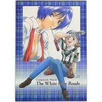 Doujinshi - Gunparade March (The White bone Roads) / MunchenGraph
