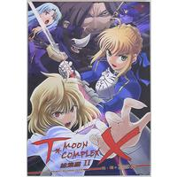 [Adult] Doujinshi - Compilation - Fate/stay night / All Characters (Fate Series) (T*MOON COMPLEX X 総集編II) / CRAZY CLOVER CLUB