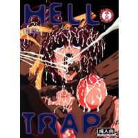 [Adult] Doujinshi - Comic Party (HELL TRAP 後編) / R'sストリート
