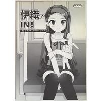 [Adult] Doujinshi - IM@S / Iori Minase (伊織でIN!) / Number2