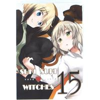 Doujinshi - Strike Witches / Erica & Sanya (SUKI SUKI WITCHES15) / Ramakifrau