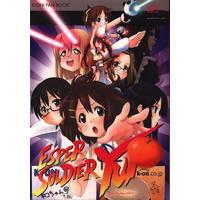Doujinshi - K-ON! (ESPER SOLDIER YUI) / ゆ?のす通信