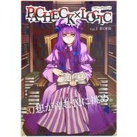 [Adult] Doujinshi - Touhou Project / Patchouli Knowledge (パチェロジック) / Alice no Takarabako