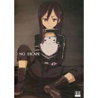 [Adult] Doujinshi - Sword Art Online / Kirigaya Kazuto (NO ESCAPE) / まほろ*すい