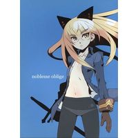 Doujinshi - Strike Witches / Perrine H. Clostermann (noblesse oblige) / 幻燈自鳴琴