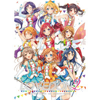Doujinshi - Illustration book - Love Live! Sunshine!! / All Characters (LOVEDON2) / Tendon