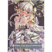 [Adult] Doujinshi - Puzzle & Dragons (VANQUSHED PUZZLE&DRAGONS) / 古代製鉄所
