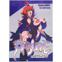 [Adult] Doujinshi - Witchblade (H-BLADE エッチブレイド) / Finecraft69