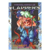 [Adult] Doujinshi - Darkstalkers (Vampire Series) / Morrigan (FLAPPERS) / Escargot Club