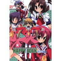 [Adult] Doujinshi - Hayate no Gotoku (HAPPY EDEN 特別編) / ciaociao