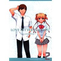 Doujinshi - Little Busters! / Natsume Rin (LOVE LETTER FOR YOU vol.2 ~realise~ 2) / PARADOX 鈴木弐番館