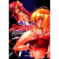 [Adult] Doujinshi - Mobile Suit Gundam SEED / Lacus Clyne & Cagalli Yula Athha ({Freedom}) / Hotel California