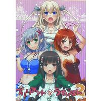 Doujinshi - Amagi Brilliant Park / Salama & Muse & Kobory & Sylphy (ブリリアントなうすいほん2) / Digital Lover