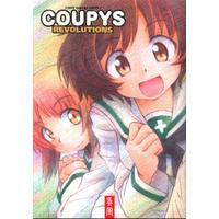 Doujinshi - COUPYS REVOLUTIONS / 呉風堂
