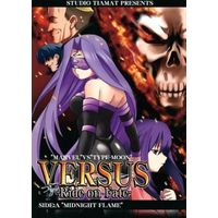 Doujinshi - Fate/stay night / Rider (VERSUS -Ride on Fate- SIDE:A MIDNIGHT FLAME) / STUDIO TIAMAT
