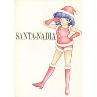 [Adult] Doujinshi - Nadia The Secret Of Blue Water (SANTA-NADIA) / Room No.201