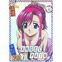 [Adult] Doujinshi - Onegai Teacher (ANGEL PAIN 9) / COOL BRAIN
