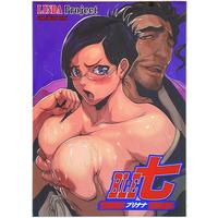 [Adult] Doujinshi - Bleach / Ise Nanao (BLE七) / LINDA Project