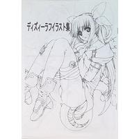 [Adult] Doujinshi - Illustration book - GUILTY GEAR / Dizzy (ディズィーラフイラスト集) / CHILL-OUT