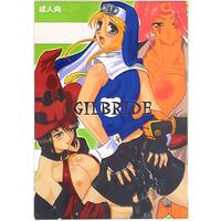 [Adult] Doujinshi - GUILTY GEAR (GILBRIDE) / Arsenothelus
