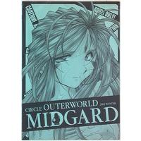 [Adult] Doujinshi - Ah! Megami-sama (MIDGARD2006.11.30発行C63再販WYRD) / Circle OUTTER WORLD