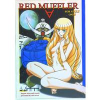 [Adult] Doujinshi - Turn A Gundam (RED MUFFLER ∀) / 17(ONE SEVEN)
